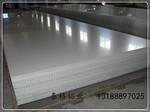 铝板深加工要注意哪些事项?