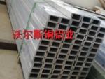 6063、6061鋁方管、鋁圓管廠家