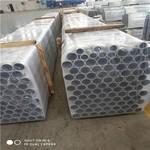 山东沃尔斯生产:铝方管、铝圆管