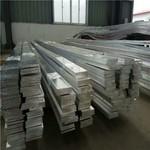 6061铝排厂家