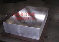 壓型鋁皮價格