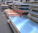 供应纯铝保温板
