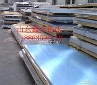 3003合金噴涂鋁皮