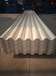 900的铝瓦楞板价格