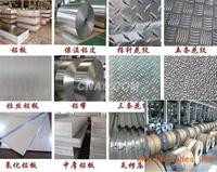 6061合金铝方管价格