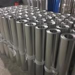 鋁卷板5754鋁板5754鋁板