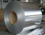0.1.0.2厚鋁箔價格