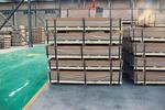 鋁單板定制鋁單板幕墻現貨加工