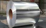 0.4mm鋁箔多少錢一公斤