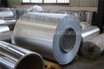 現貨批發1060鋁皮鋁板鋁卷價格表