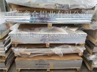 7075铝板加工零售