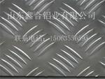 鋁卷板 鋁皮廠家