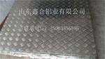 鋁板加工定制鋁材零切價格