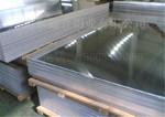 供应涂层压花铝箔铝卷板