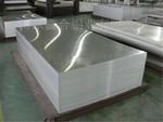 鋁板加工定制鋁材零切