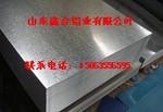 铝板卷5083铝卷出厂价格_