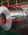 铝板5052压型铝瓦厂家价格