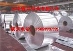 鋁板超長超寬超厚 非標定做鋁板