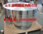 铝合金管 合金铝管 铝方管
