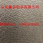 8011空调铝箔铝卷