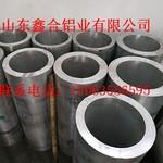 鋁板生產各種牌號鋁合金錠