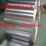 现货山东济南冲孔铝板/价格铝板