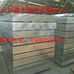 铝条铝棒生产厂家