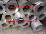 現貨彩涂鋁板生產廠家