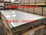 天津LY16铝卷板