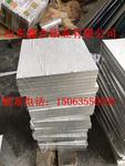 加工彩色瓦楞鋁板
