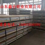 3003鋁線 鋁絲 廠家生產價格