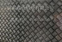 10毫米铝管价格零售特价