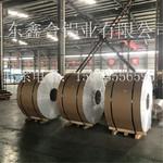 加工0.8毫米厚1060沖孔鋁板