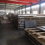 鋁方管每公斤價格