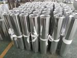 廠家批發0.6毫米彩色鋁皮現貨銷售