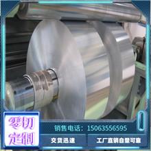 熱軋鋁卷板生產設備-歡迎詢價