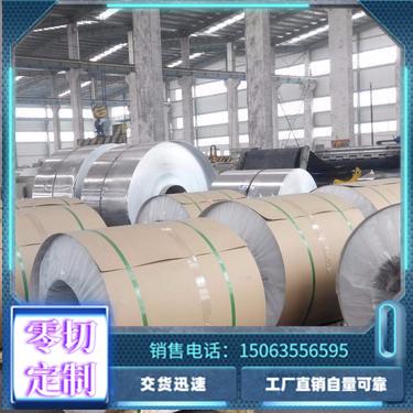 供應5083鋁卷-24小時在線