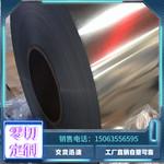 黃梅縣鋁板保溫鋁卷價格-24小時在線