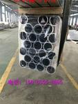 鋁鎂錳卷板價格現貨價格
