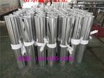 合金鋁卷廠處理價格