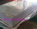 铝卷包装机生产厂家