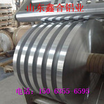 1050鋁卷板優惠促銷
