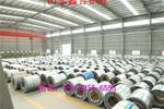 山东济宁销售0.6mm厚保温铝卷板零售