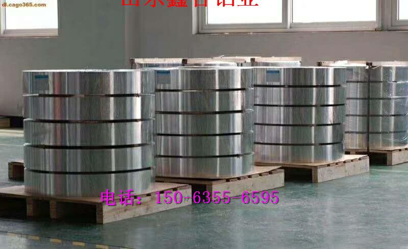 鋁鎂鋅彩鋼卷生產