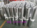 铝板花纹铝板铝卷铝箔处理价格