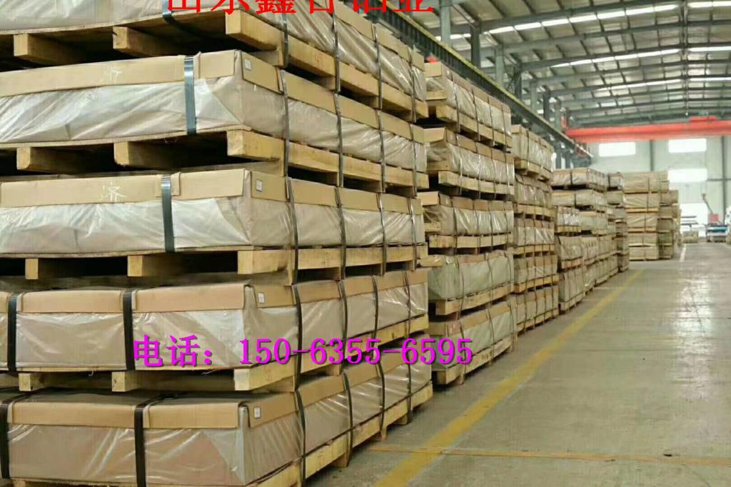 山東知名納米彩鋁卷哪個公司好哪家比較好