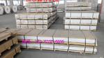 全自動鋁卷包裝機組信譽保證