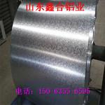 铝卷钢托盘价格及图片安全可靠