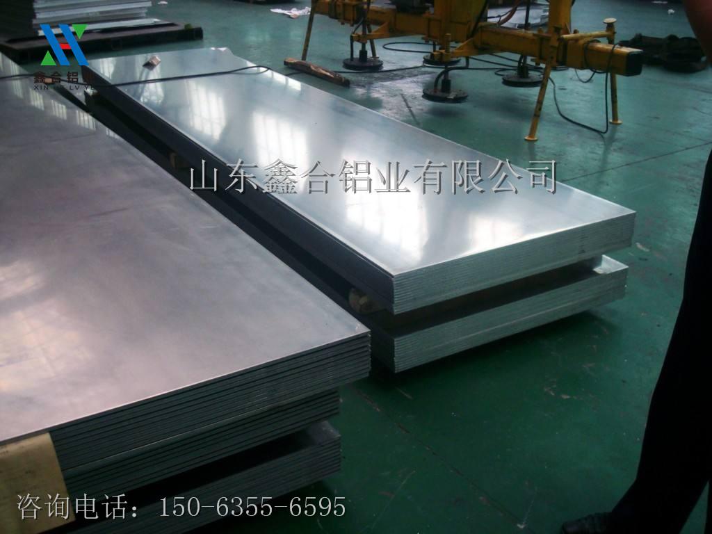 全自动铝卷包装机组信誉保证