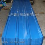 鋁卷鐵劑優質服務
